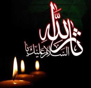 http://hesam-h.ir/blog/wp-content/uploads/2009/12/Ya-hossein.jpg